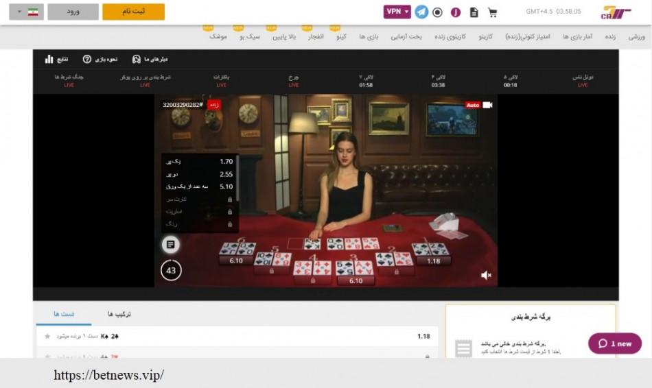 بازی های آنلاین سی آر 7