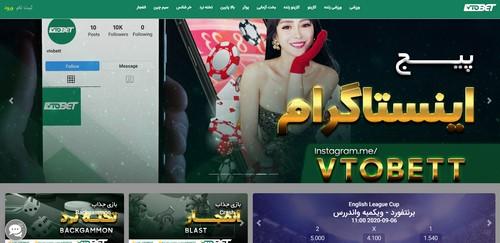 آدرس جدید سایت vtobet